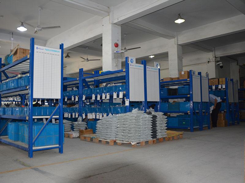 Raw Meterial Warehouse