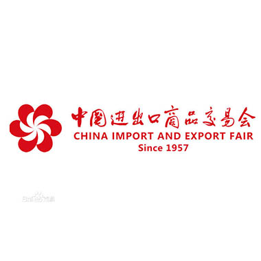 126th Canton Fair Invitation